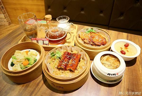 過年餐廳 台北 新北  (14).jpg