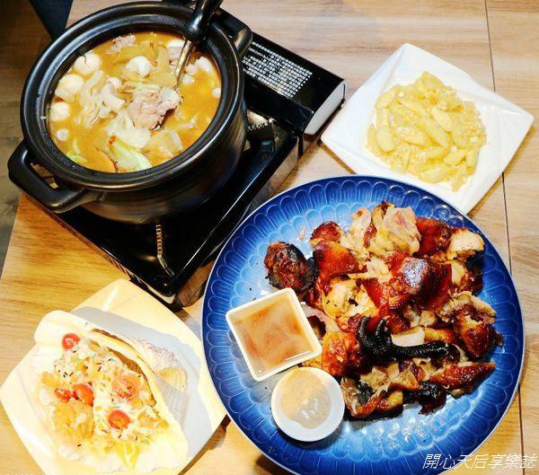 過年餐廳 台北 新北  (16).jpg
