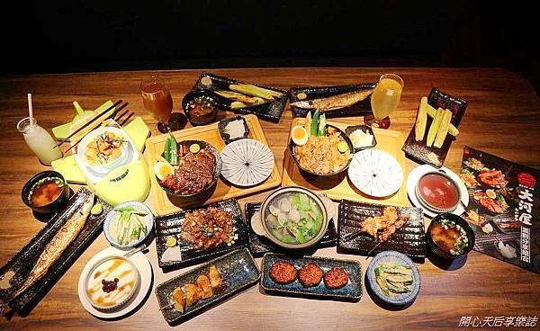 過年餐廳 台北 新北  (21).jpg