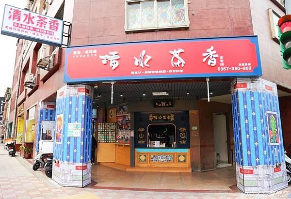 清水茶香 南西店 (3).jpg