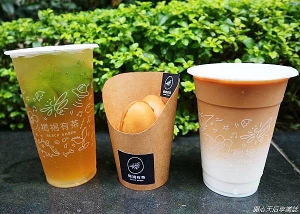 blackamber褐褐有茶 (2).jpg