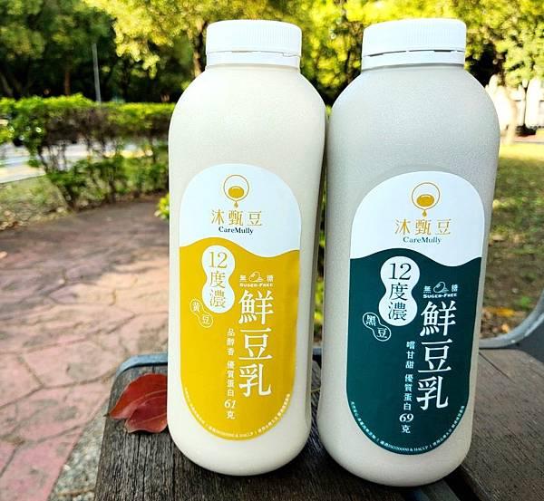 沐甄豆 台灣鮮豆乳 (1).jpg