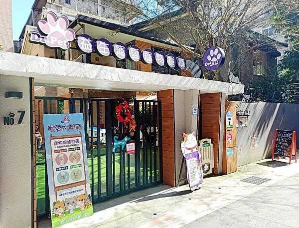 益生寵愛會館-低卡低脂美味健康餐 (6).jpg