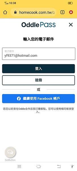 家常範低GI私廚低卡餐盒 (1).jpg