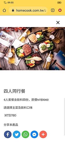 家常範低GI私廚低卡餐盒 (4).jpg