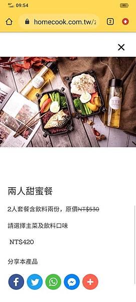 家常範低GI私廚低卡餐盒 (3).jpg