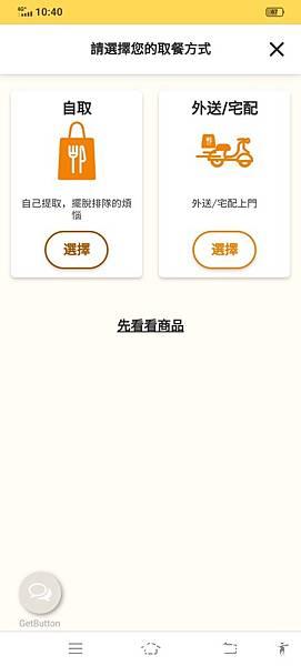 家常範低GI私廚低卡餐盒 (6).jpg