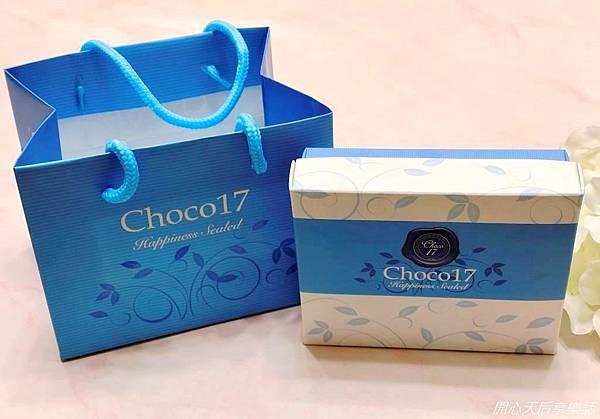 Choco17巧克力 (15).jpg
