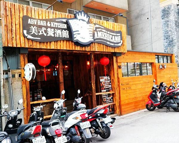 ABV美式餐酒館 (7).jpg