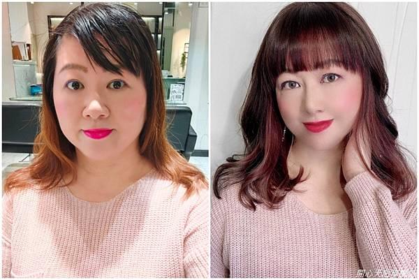 Met.N Hair Salon (5).jpg