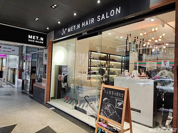 Met.N Hair Salon (14).jpg