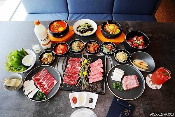 虎三同 韓食燒肉餐酒 (1).jpg