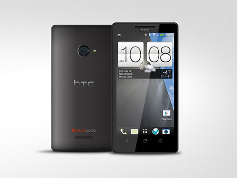 金沙娛樂城 HTC M7