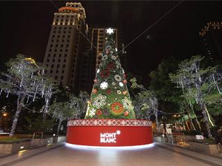 指數娛樂王 耶誕樹