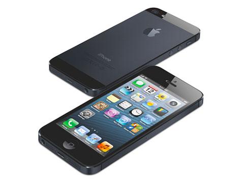 天子神州 iPhone