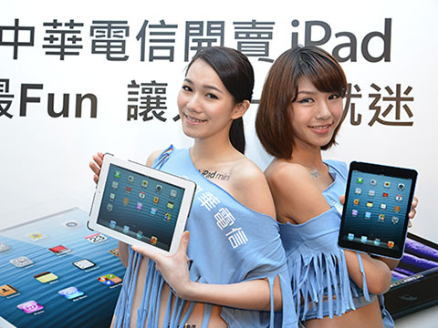 iPad mini 天子神州