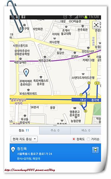 Screenshot_2013-03-21-16-08-27