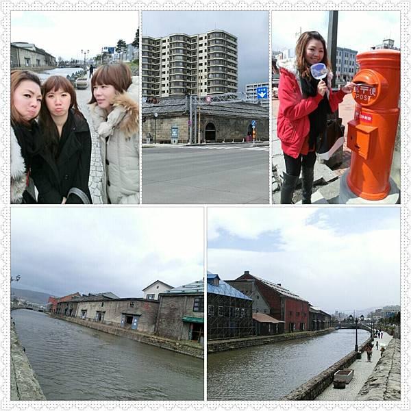 photoshake_1368771537970