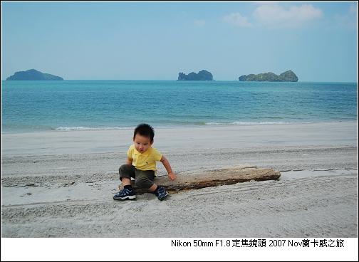 DSC_0542-1.jpg