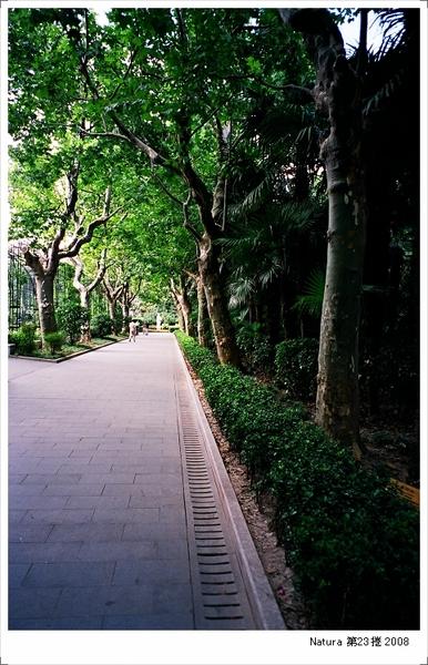 上海復興公園