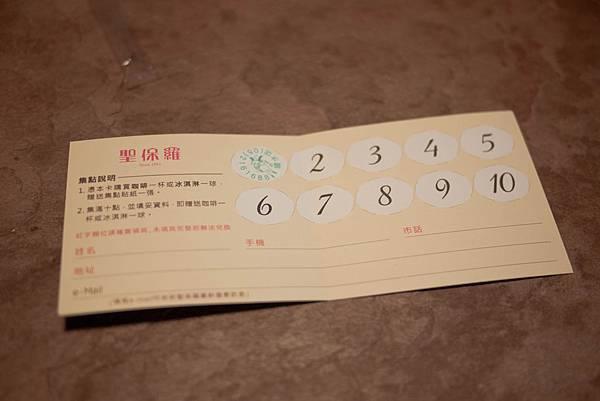 20121217-P1070516