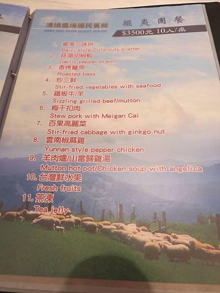 西餐廳21-IMG_0270.jpg