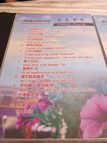 西餐廳22-IMG_0271.jpg