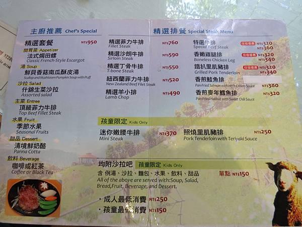 西餐廳43-IMG_0249.jpg