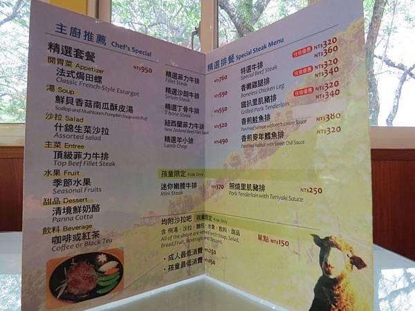西餐廳46-IMG_0252.jpg