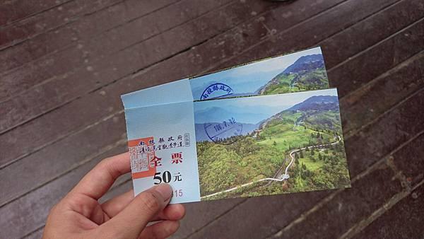 高空步道DSC_2900.jpg