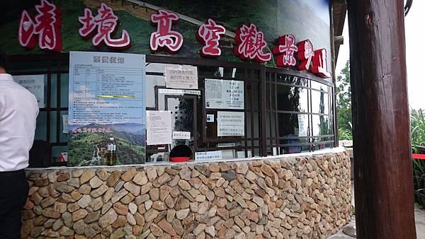 高空步道DSC_2895.jpg