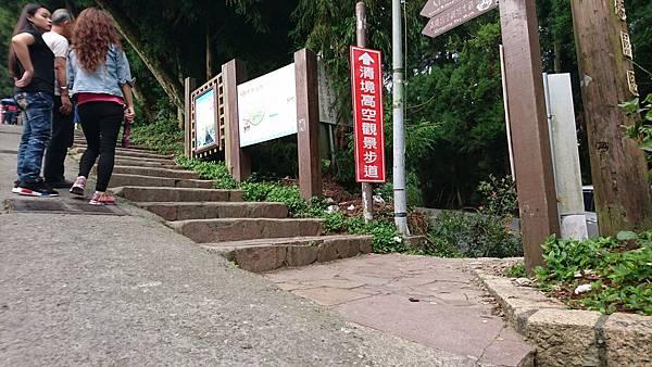 高空步道DSC_2891.jpg