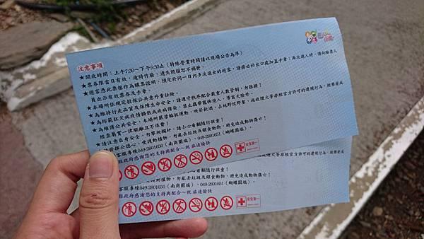 高空步道DSC_2898.jpg