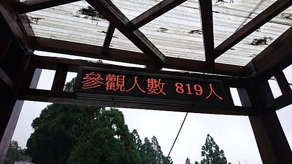 高空步道DSC_2901.jpg