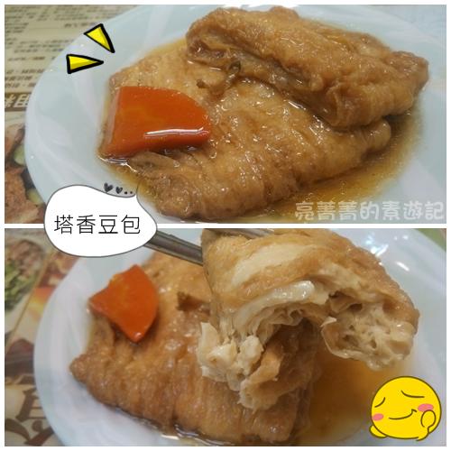 吉棧素食-塔香豆包.png