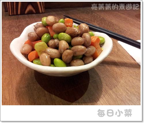 井町日式蔬食料理(素)台中青島店-P02