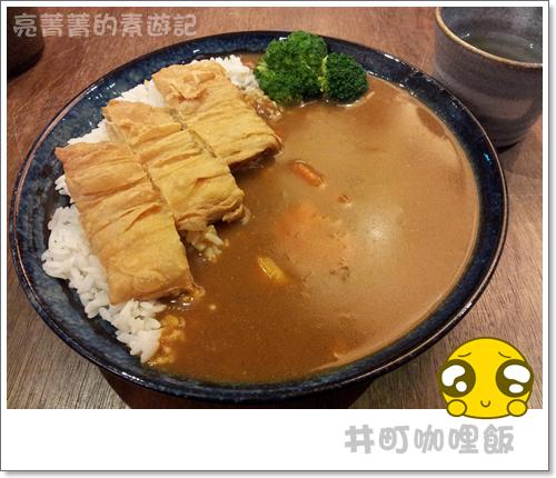井町日式蔬食料理(素)台中青島店-P05