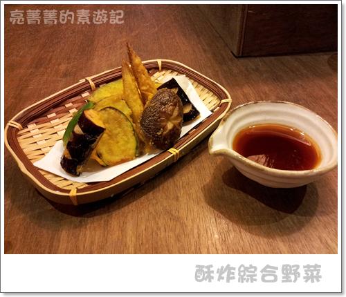 井町日式蔬食料理(素)台中青島店-P06