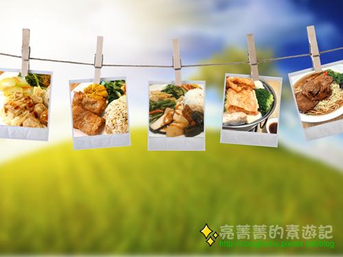 小西門素食-Logo