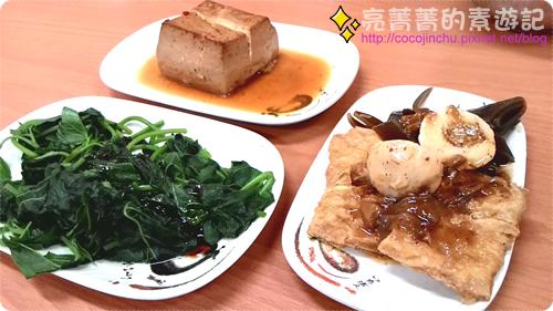 天慈素食【台中市】-P12