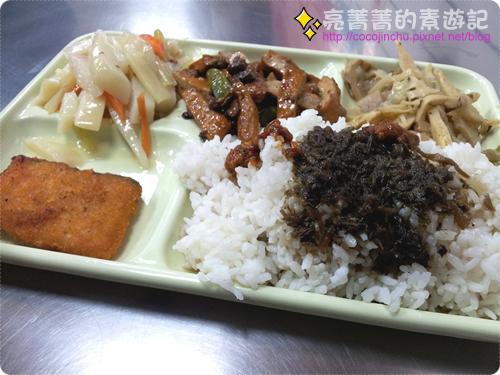 天慈素食【台中市】-P14
