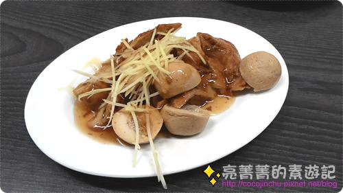 天慈素食【台中市】-P11