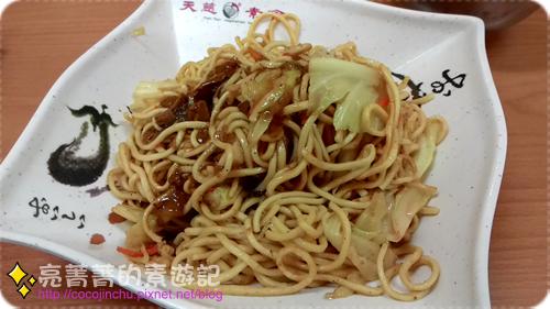 天慈素食【台中市】-P03