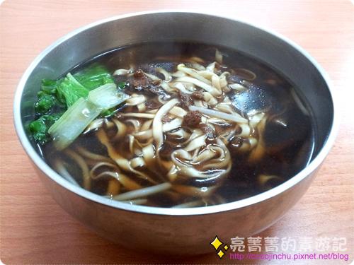天慈素食【台中市】-P13