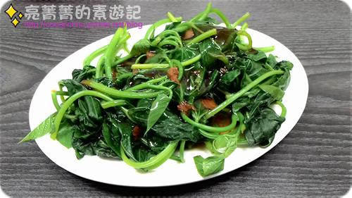 天慈素食【台中市】-P10