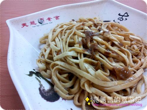 天慈素食【台中市】-P04