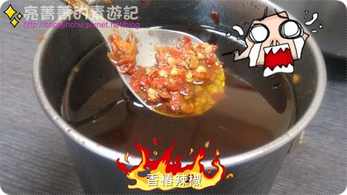 天慈素食【台中市】-P02-1