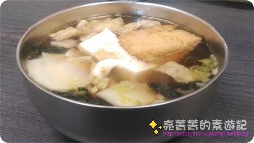 天慈素食【台中市】-P09-1