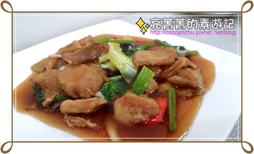 感恩現炒健康素食-P03