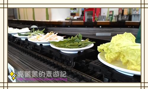 養素庭素食火鍋迴轉火車-P13